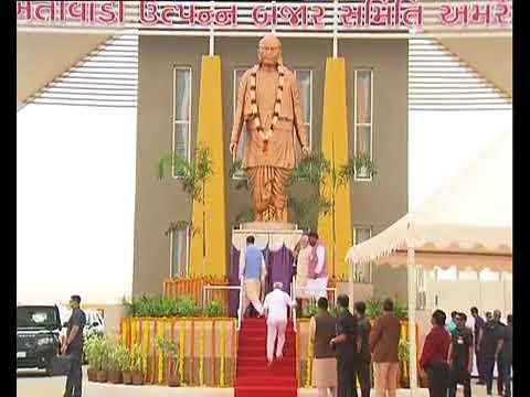 PM Modi inaugurates a new market yard of APMC in Amreli, Gujarat