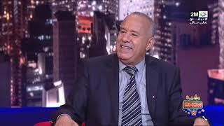 رشيد شو :رفقة عبد القادر الخراز - الحلقة كاملة