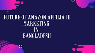 Future of Amazon Affiliate Marketing in Bangladesh - Digital World 2017