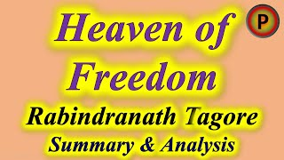 11e1501 IN HINDI POEM HEAVEN OF FREEDOM BY Rabindranath tagore