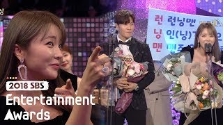 Kim Jong Kook & Hong Jin Young's Love Story~💕 [2018 SBS Entertainment Awards]