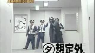 Darth Vader VS Japanese Police