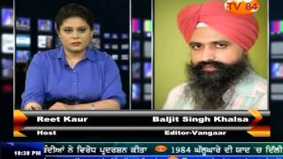 TV84 News 6/5/15 P.1 Interview with Baljit S (Vangar) on 1984 Ghallughara