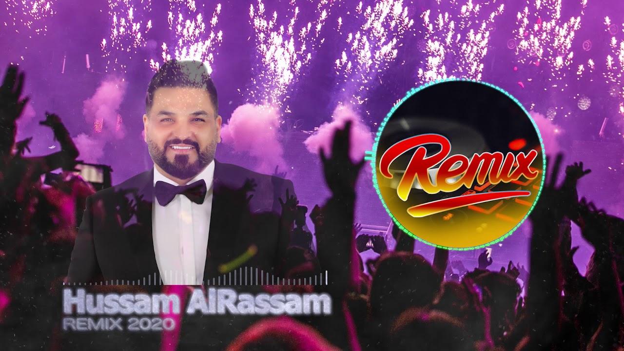 Hussam AlRassam - A3ras Remix | حسام الرسام - ريمكس اعراس