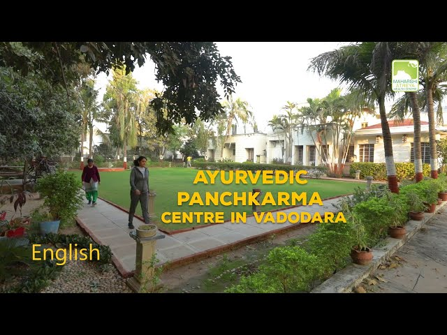 Video tour of Maharshi Atreya Health Centre - English