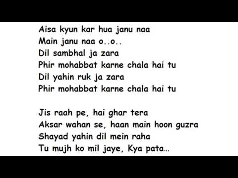Phir Mohabbat Lyrics Full Song Lyrics...