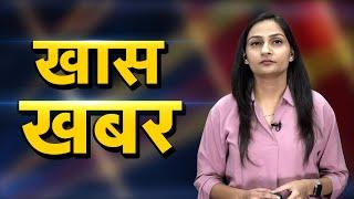 | NEWZ World India |  NWI NEWS | KASH KABER