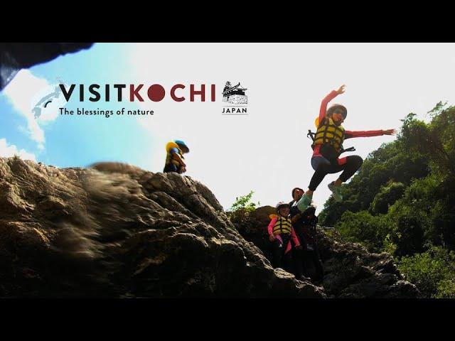 Activity × Nature - VISIT KOCHI JAPAN