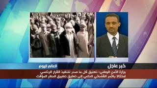 اليمن: 13 قتيلا للقاعدة في اشتباكات مع القبائل في لودر جنوبي البلاد