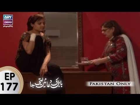 Babul Ki Duayen Leti Ja - Ep 177 - ARY Zindagi Drama