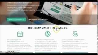 видео Лучшие инвестиционные проекты в Интернете с ежедневной выплатой