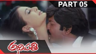 Adhipathi Telugu Movie Part 05/13 || Mohan Babu, Nagarjuna, Preeti Jhangiani, Soundarya