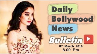 Latest Hindi Entertainment News From Bollywood | Janhvi Kapoor | 7 March 2019 | 8:00 PM