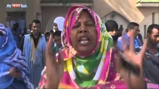 حراك شعبي موريتاني للمطالبة باستتباب الأمن