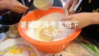 2013 * 製作中國傳統年糕