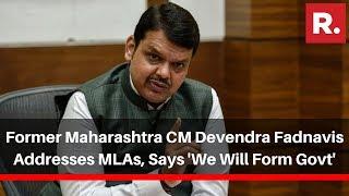 -maharashtra-cm-devendra-fadnavis-addresses-mlas-form-govt