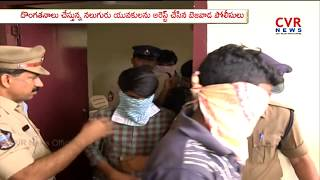 Bejawada Police Catch 4 thieves | Auto's and Batteries Theft Gang | CVR NEWS
