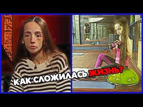«На волоске»: как сложилась судьба героини «Битвы экстрасенсов» Кати Яковлевой?