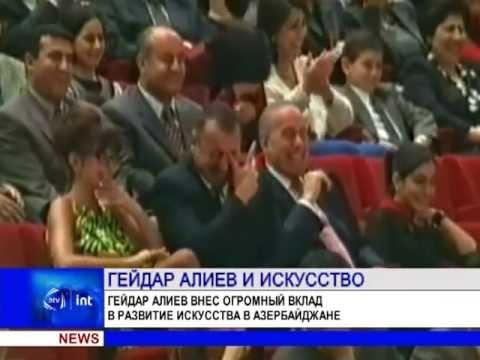 90-летие Гейдара Алиева...