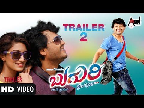 "Buguri   ""Trailer 2""   Feat Ganesh,Richa Panai,Erica Fernandes  New Kannada"