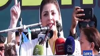 Maryam Nawaz once again lashed out at the judiciary