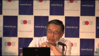 FPCJ Press Briefing: The Effects of the TPP on Japanese Agriculture