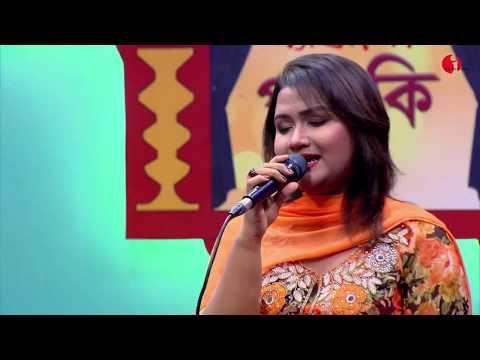 Tumi Bhule Jeo Shobi || Jhilik || Apu ||  Songs Of Gazi Mazharul Anwar || Channel i ||  IAV