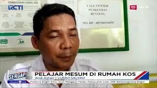 Pelajar SMA Tertangkap Petugas Gabungan saat Berbuat Mesum di Kamar Kos - Sergap 09/01