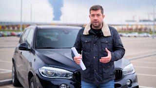 Однажды в России История одного обмана СХЕМА 20 Автомобильные замуты