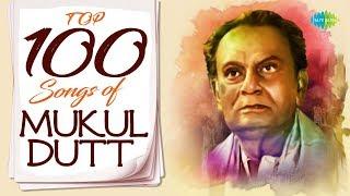 Top 100 Songs of Mukul Dutt   Nayan Sarasi Keno   Chole Jete Jete   Tare Ami Chokhe   Ami Nei, Ami