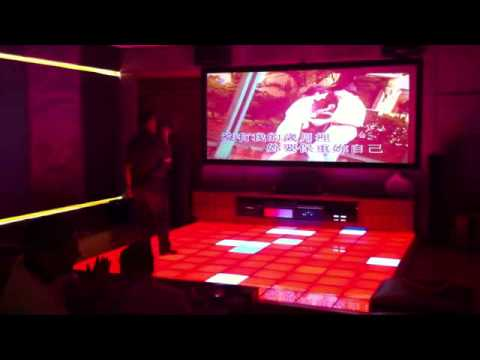 Karaoke Sound & Lighting System.wmv