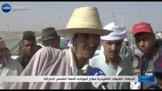 الجلفة: القبعت التقليدية سلاح لمواجهة اشعة الشمس الحارقة