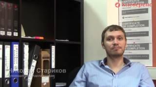 Обучение партнеров: типовая работа с ПРОФ-драйвером