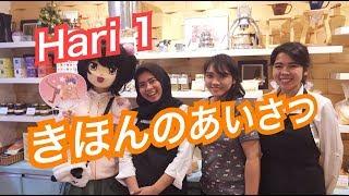 【桃知みなみ】いっしょに話そう!インドネシア語 Hari1【きほんのあいさつ】
