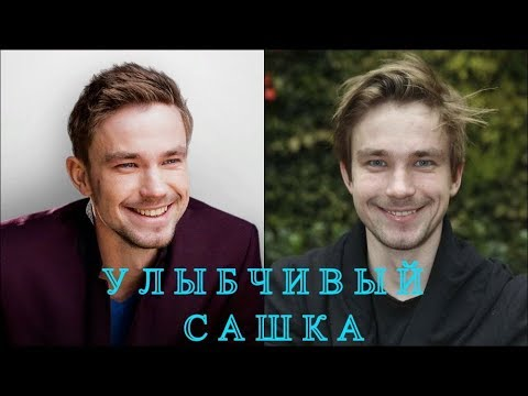 Александр Петров талантливый актер. Звезда сериалов.