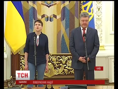 Петро Порошенко виступив