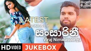 sansarini---viraj-nimalasooriya-new-sinhala-song-2019-aluth-sindu-hadasara-music