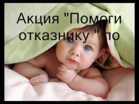 День рождения Благотворительного Фонда НАШИ ДЕТИ