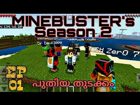 minebuster's-season-2-|-episode-01-|-പുതിയ-തുടക്കം-|-malyalam-minecraft-realm-|-cruzo