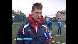 Калининградский тренер Андрей Воронин вошел в штаб сборной России по футболу