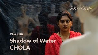 chola-shadow-of-water---venice-orizzonti-trailer