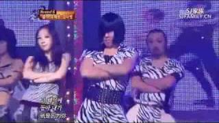 【中字】091004 Star Dance Battle 特輯 3/5