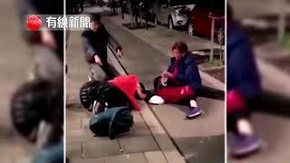 中國遊客在瑞典受欺負?(2018年9月)