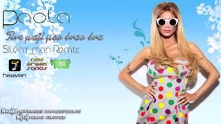 Paola - Gine Mazi Mou Ena | Silent Man Remix 2012