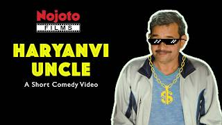 Haryanvi Uncle- Short Funny Comedy Video in Hindi | Desi Comedy Video in Hindi | Nojoto Films