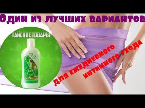 Средство для интимной гигиены