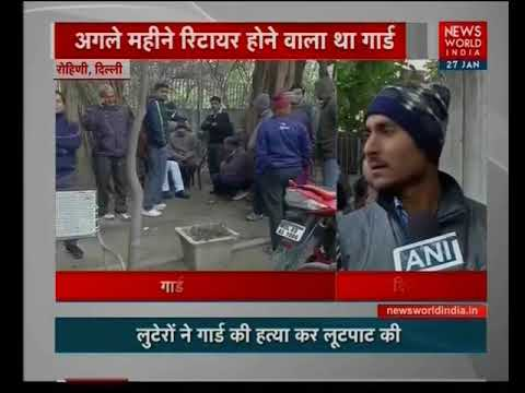 Robbers Plundered Rohini's Post Office,Delhi And Killed A Guard
