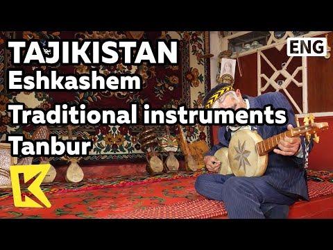 【K】Tajikistan Travel-Eshkashem[타지키스탄 여행-이쉬카심]전통악기 타부르 장인/Tanbur/Traditional/Instruments/Craftsman