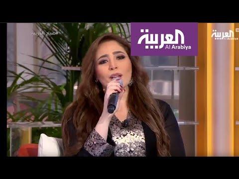 صباح العربية : اغنية -شباك حبيبي- باللغة التركية  - 10:21-2017 / 10 / 17