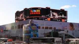 London Olympics 2012 Spot on the xSlider billboard by 3M GTG
